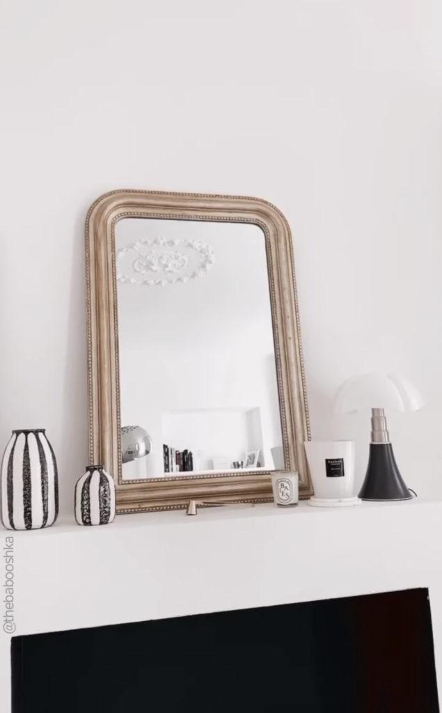 deco miroir maisons du monde